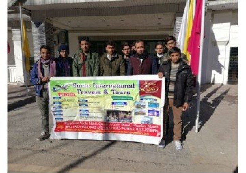 Suchi International Travels and Tours Domestic Tours