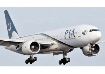Lahore-Muscat Direct | PIA Starts Two Weekly Flights